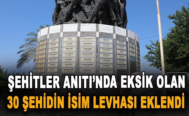 Şehitler Anıtı'nda eksik olan 30 Şehidin isim levhası eklendi