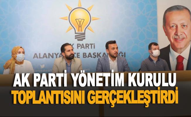 AK Parti Yönetim Kurulu Toplantısı gerçekleşti
